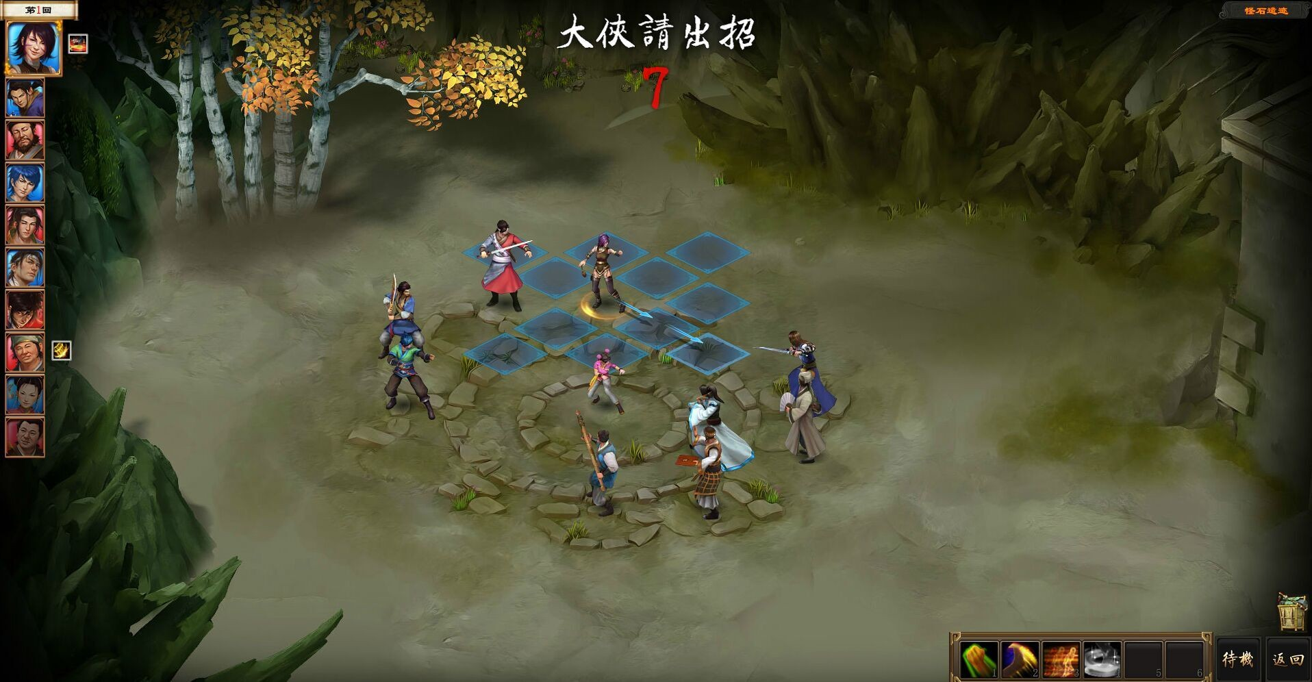 洛川群侠传_单机游戏大全